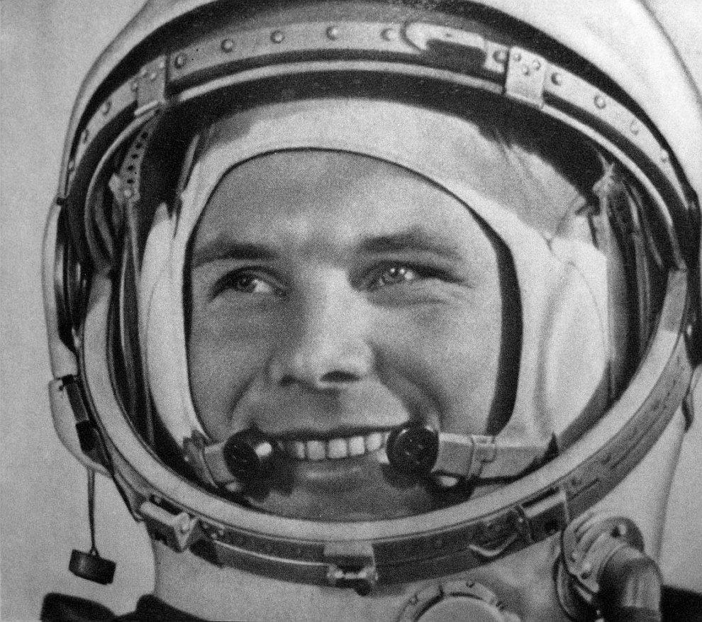 Картинка первого космонавта гагарина