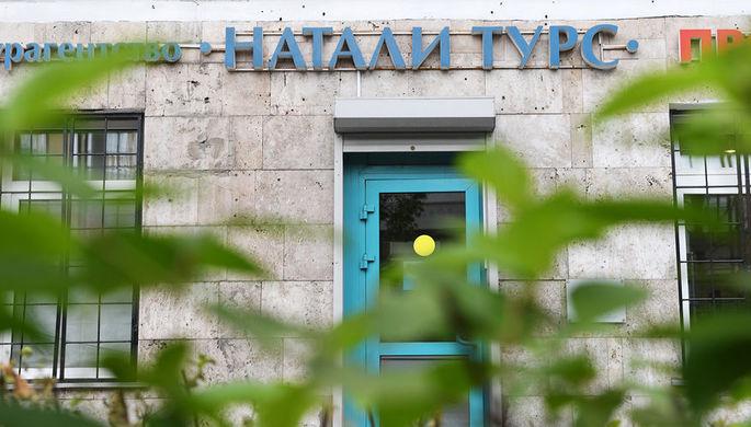 Президент «Натали Турс» опроверг информацию о проверках Следственным комитетом