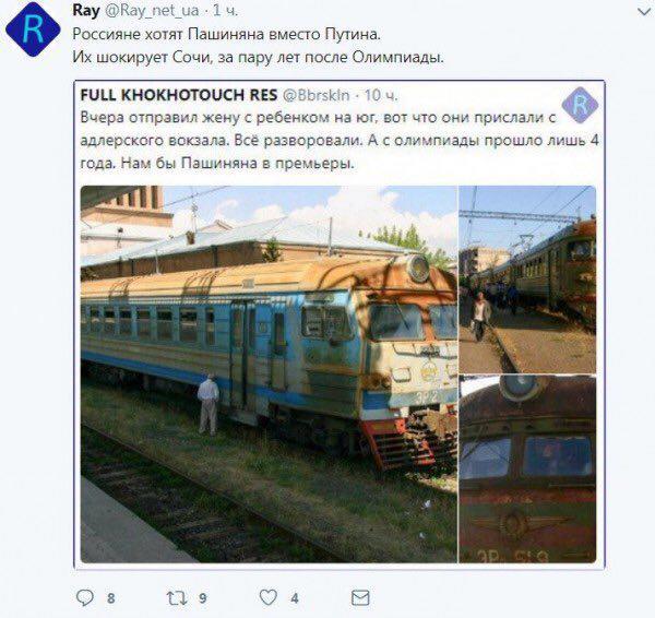 «Все разворовали»: Ржавеющий вокзал Украины выдали за Сочи - фото