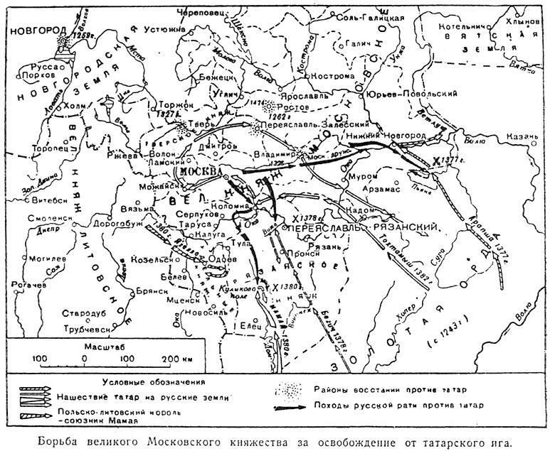 Как Дмитрий Иванович уничтожил ордынское войско на реке Воже история