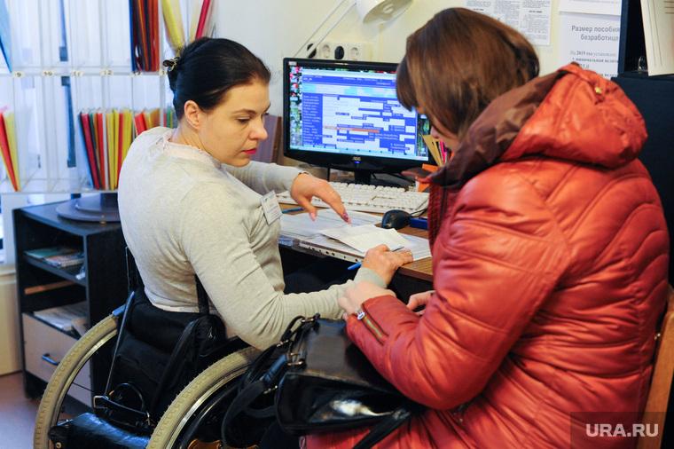 Росстат: второй год подряд в России уменьшается население