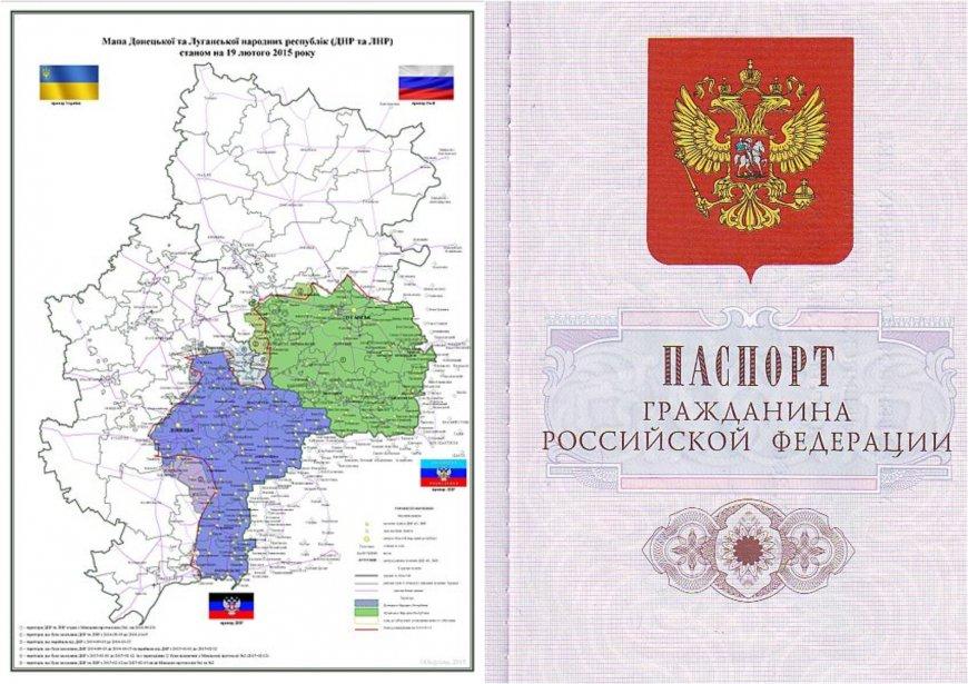 Выдачей паспортов РФ в Донбассе Москва меняет правила игры для Киева