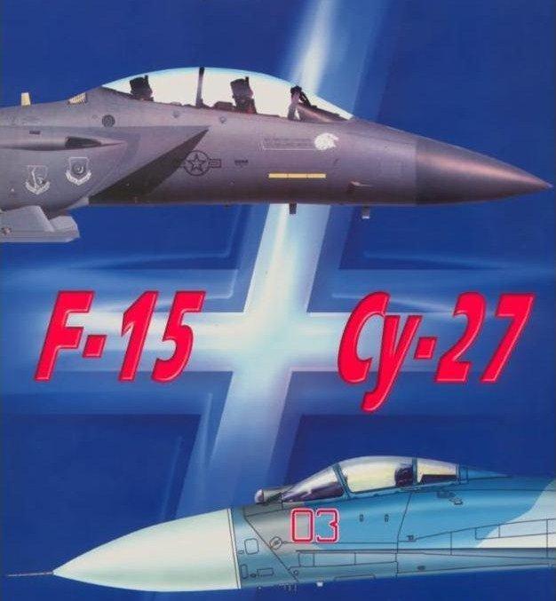 Сага о поколениях. Почему Су-27 превосходит F-15