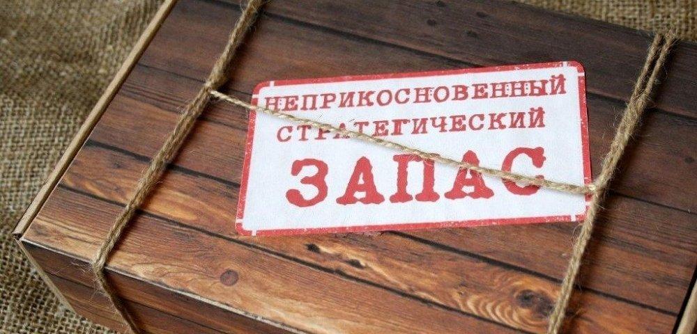 Русские вот-вот нападут! Жит…