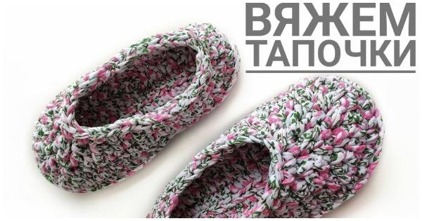 Тапочки-балетки с двойной подошвой, которые согреют зимой