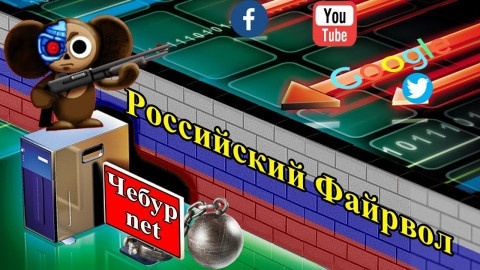 23 декабря пройдут учения по изоляции Рунета