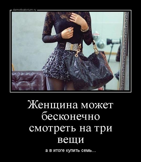 https://mtdata.ru/u29/photo11B7/20530122069-0/original.jpeg#20530122069