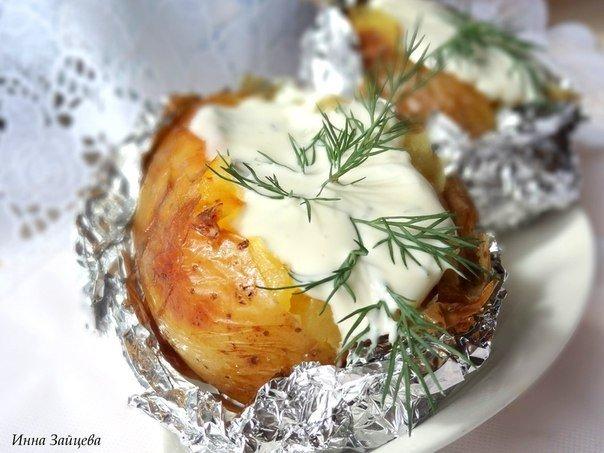 Картошка в фольге запеченная…
