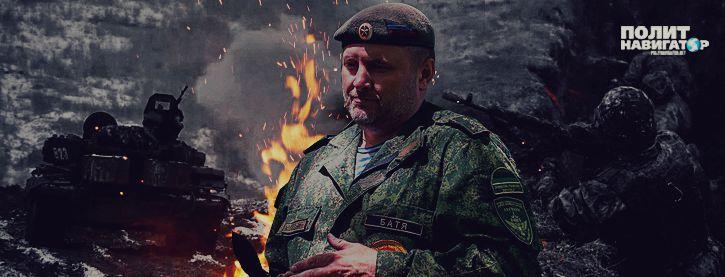Большая война в Донбассе уже…