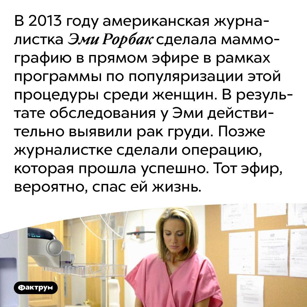 Картинки:  Нескучно о здоровье здоровье,интересное,медицина