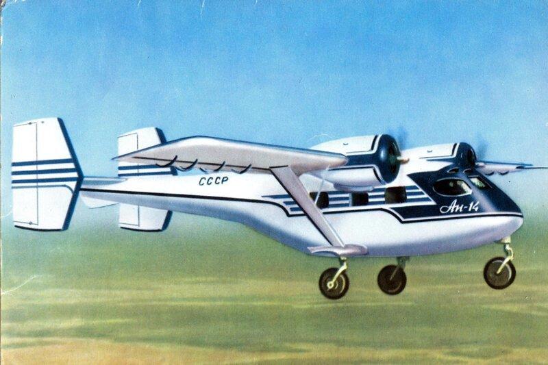Советский легкий транспортный самолет АН-14 история, ретро, фото