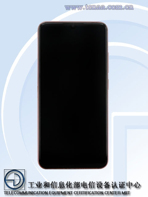 Vivo проектирует новый смартфон с тремя камерами и экранным сканером отпечатков