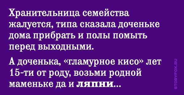 Богатый отец преподал разбалованной дочке отличный урок! Может надо вспомнить Макаренко и будет у нас тогда достойная молодежь? воспитание