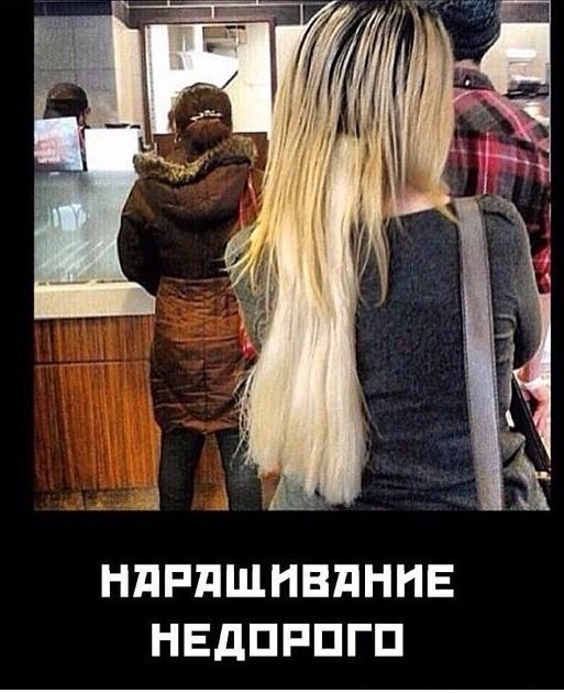 krasota-strashnaya-sila-oni-prosto-xoteli-izmenit-svoj-imidzh-a-v-itoge_015