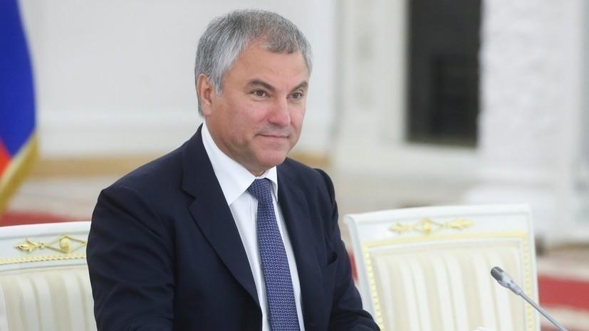 Володин сообщил о повторном COVID-19 у пяти депутатов Госдумы