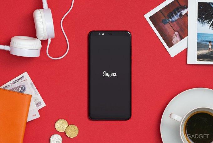 Яндекс.Телефон — первый смартфон со встроенным помощником Алиса (11 фото + видео)