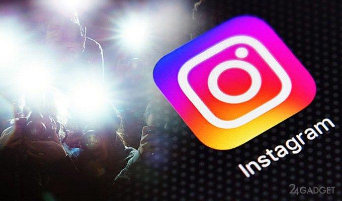 Пользователи Instagram узнают о скриншотах своих публикаций (4 фото)