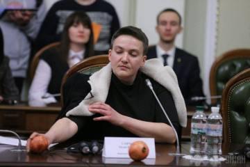 Сканер имени Савченко и спец…