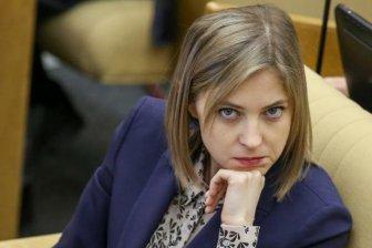 4 апреля 2019 - В Севастополе запретили Наталью Поклонскую