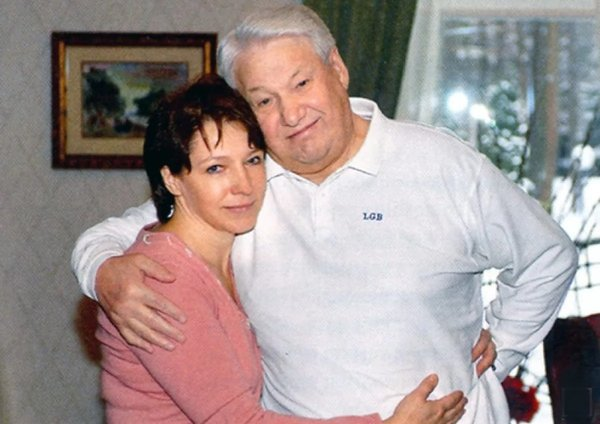 Дочь Ельцина Татьяна Юмашева…
