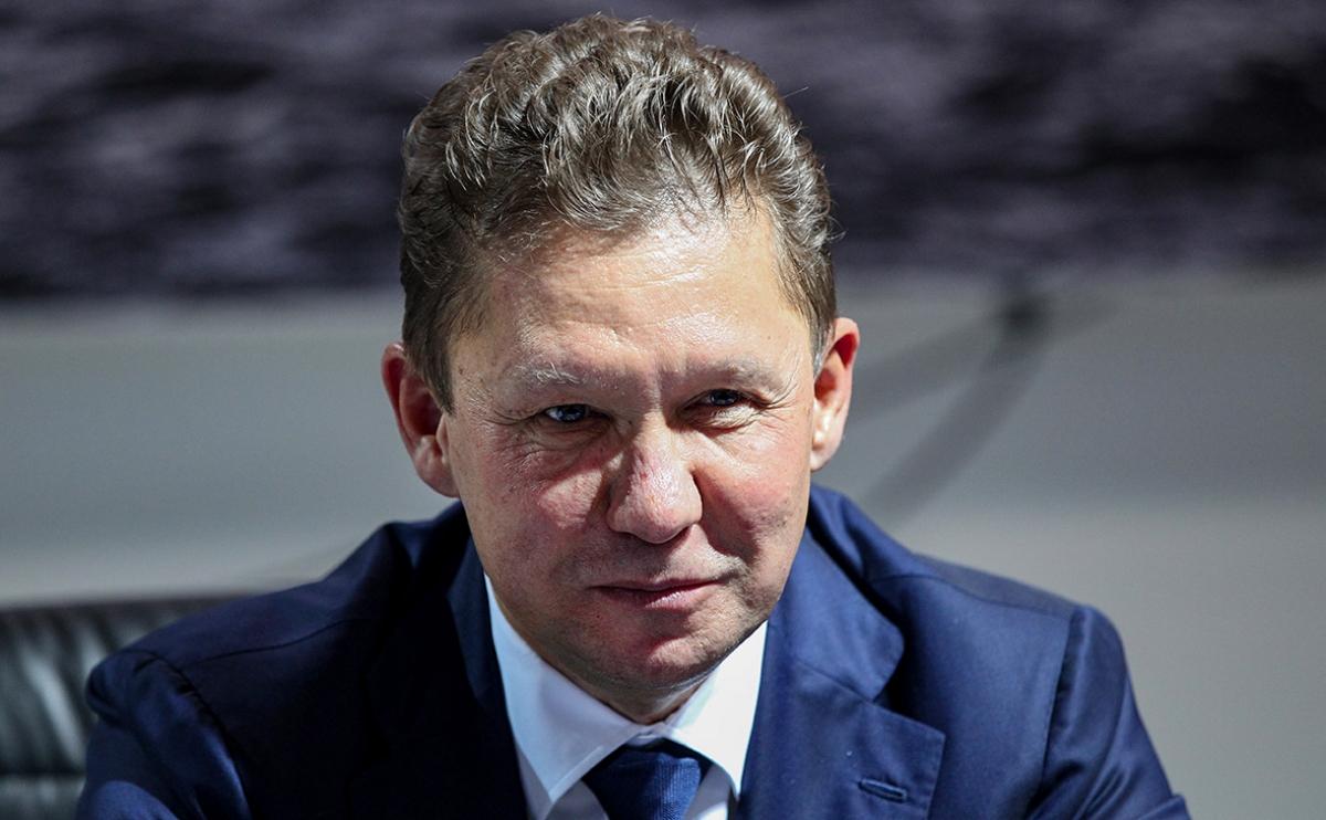 Простыми словами о новом газовом контракте между РФ и Украиной