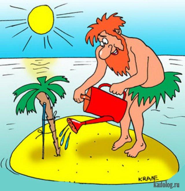 смешные картинки на необитаемом острове жаркий летний