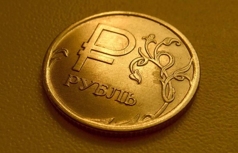 Почему «золотой рубль» попросту невозможен в России