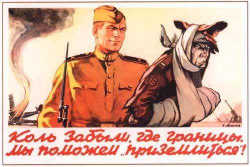 Ваш ход, Владимир Владимирович...