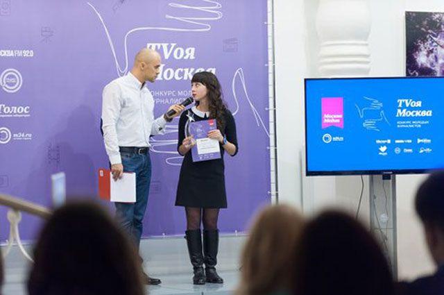 Медиа в объективе внимания. В Москве стартует проект «TVоя Москва»