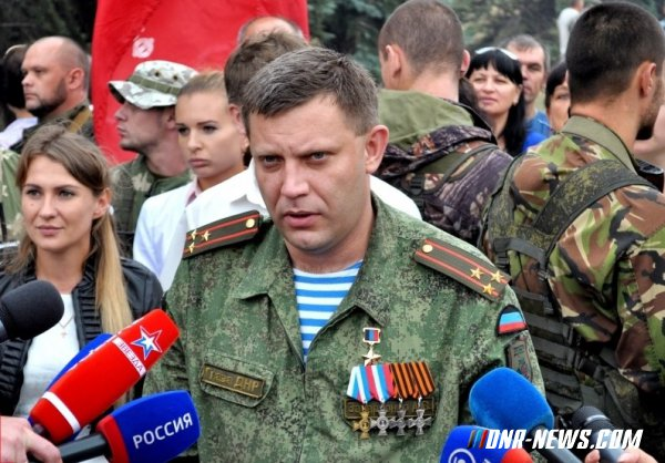 Александр Захарченко: Украина сделала нам «подарок»