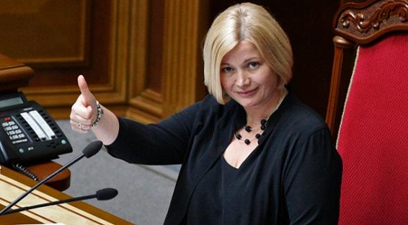 Геращенко: Жители Донбасса обязаны будут выплатить репарации семьям ветеранов «АТО» украина