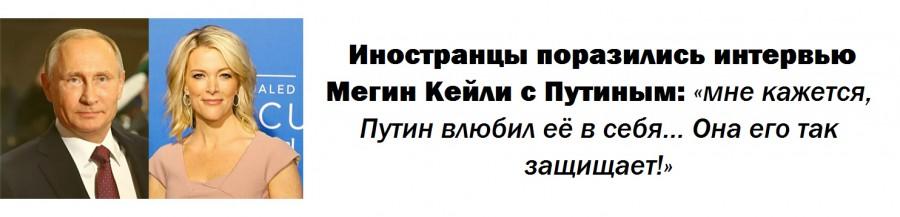 Пожалуйте бриться (с) Путин