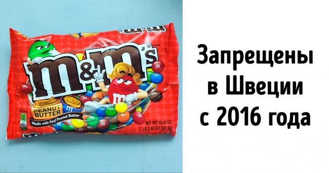 10обычных продуктов, которые запрещены вразных странах мира