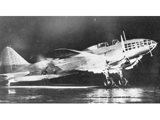 Как советские летчики бомбили Берлин летом 1941-го