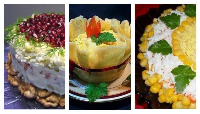 Подборка из самых праздничных салатов!