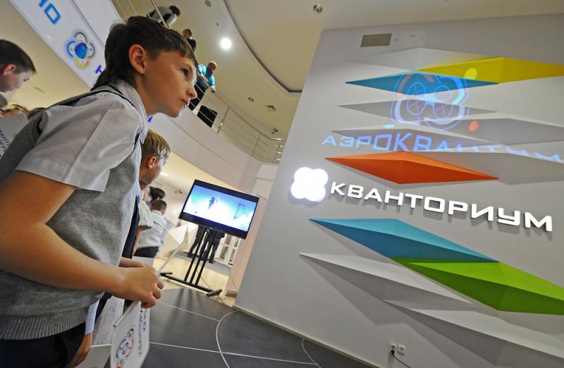 Науке навстречу: в Петербурге откроется первый кванториум