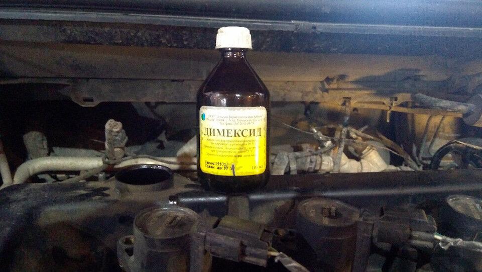 Автомеханик показал, как димексид влияет на отложения на маслосъёмных кольцах авто,авто и мото,автосалон,автосамоделки,водителю на заметку,машины,ремонт,Россия,советы,тюнинг
