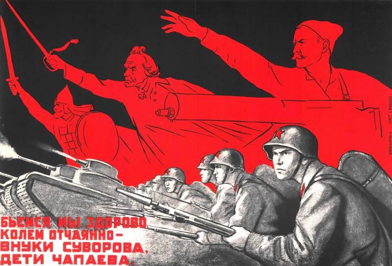 Теория и практика пропаганды геополитика