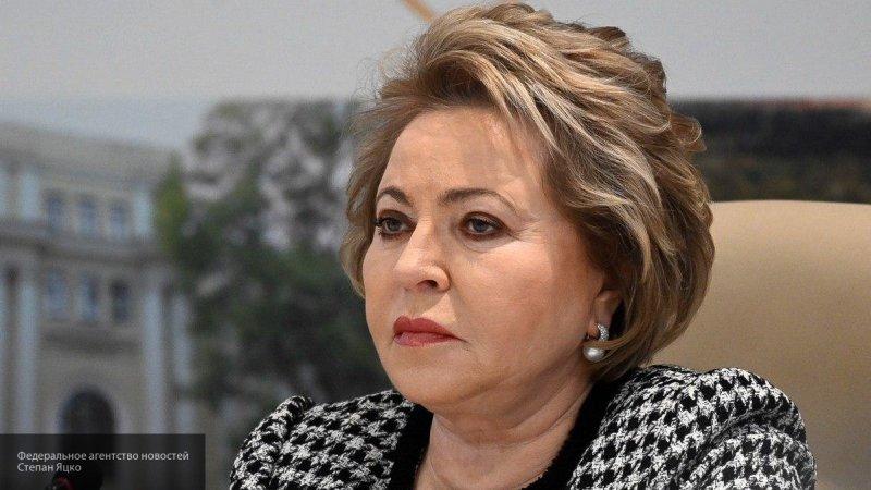 Матвиенко предложила расширить список лиц, кому будет запрещено иметь двойное гражданство