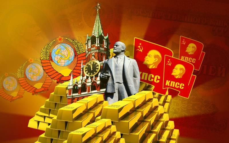 Золото партии
