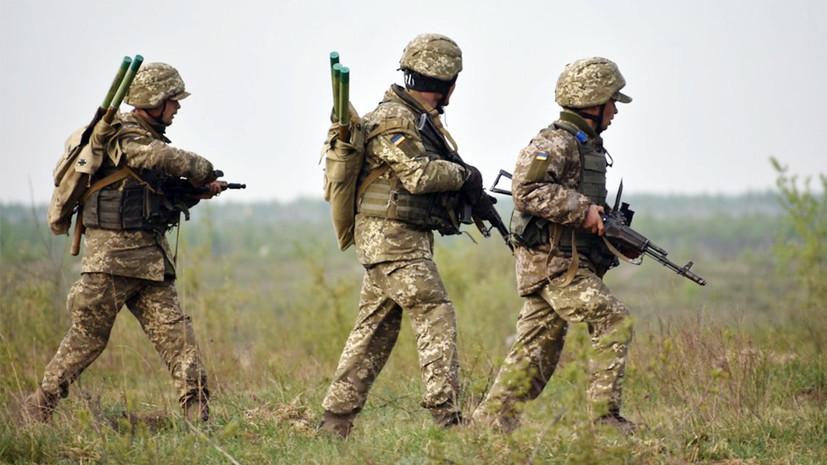 Последние новости Украины сегодня — 12 августа 2019 украина