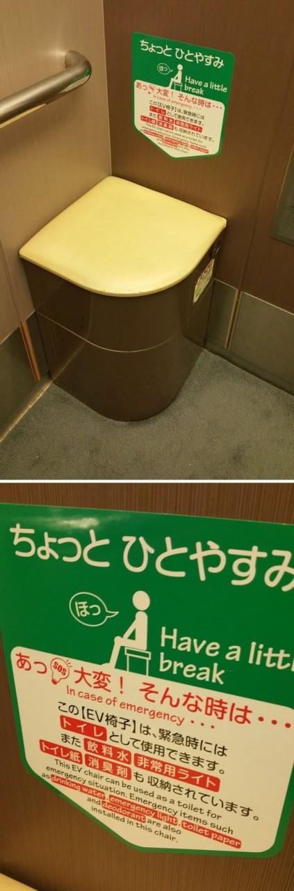 12. Сидение-туалет в лифте интересно, путешествия, удивительно, япония