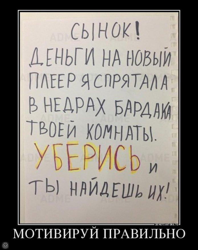 УЛЫБКА К ВЕЧЕРНЕМУ ЧАЮ ИЛИ УТРЕННЕМУ КОФЕ...))))