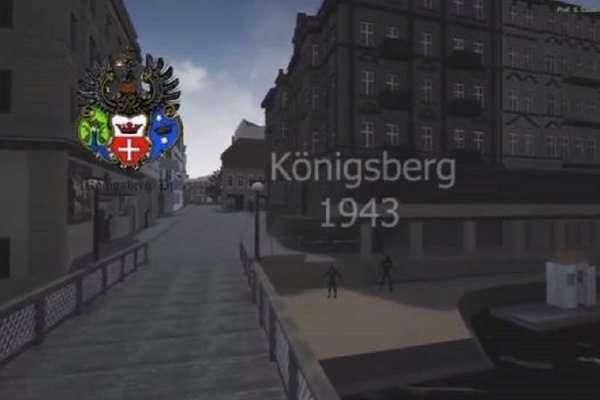 Запущена активная германизация Калининграда россия