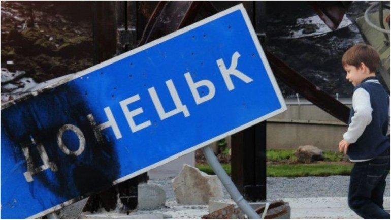 Украина: без введения миротворцев на Донбасс его никак не «реинтегрировать»…