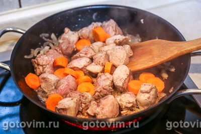 Мясо с баклажанами по-грузински, Шаг 04