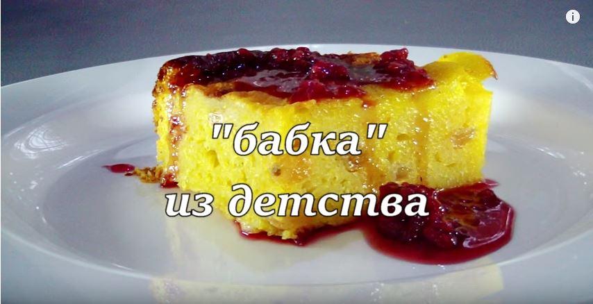 """""""Бабка"""" из вермишели"""