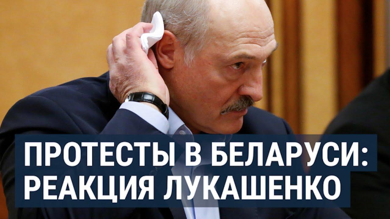 Лукашенко сносит выращенная им оппозиция.