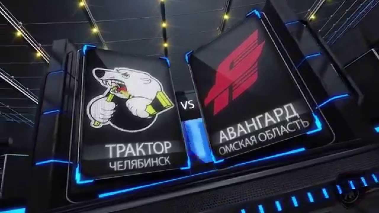 Хоккейный матч Трактор — Ава…