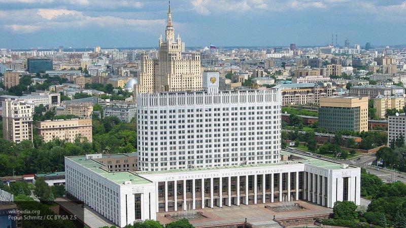 Василий Толоко назначен главой департамента экономразвития и финансов правительства РФ